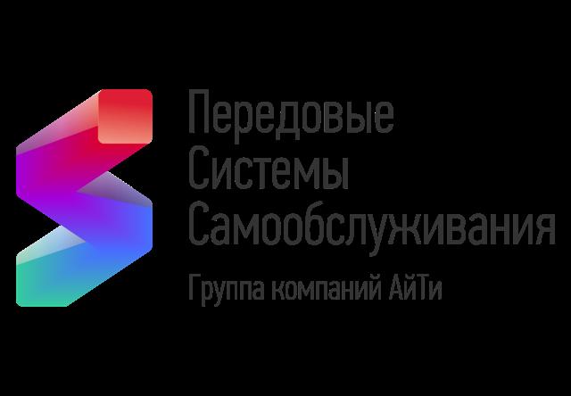 pss_logo_1